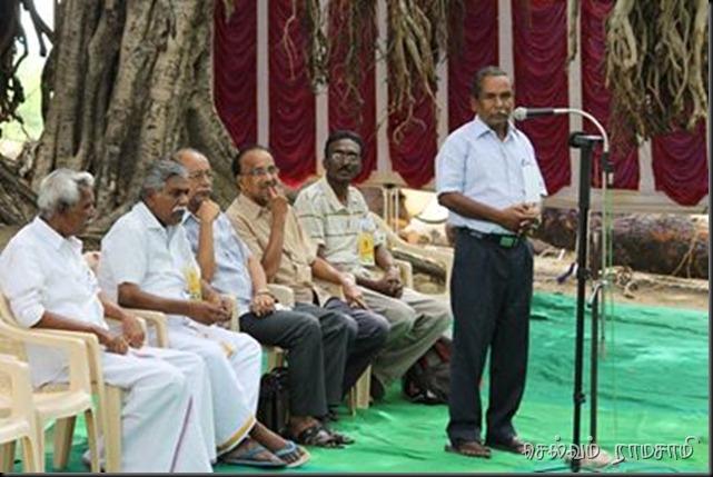 Santhalingam