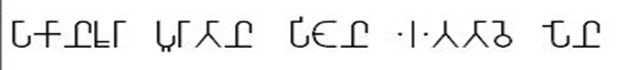 Third inscription