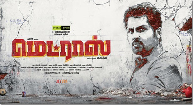 madras-movie-poster